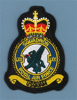 70 SQN OFFICIAL CREST
